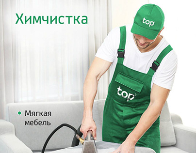Digital Marketing and SMM for top.kz