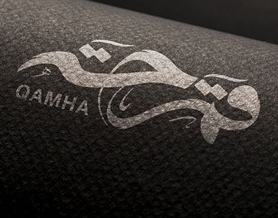 Arabic calligraphy logo and packaging design