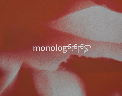 Monolog Magazine