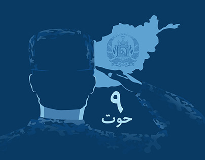 Afghanistan's National Military Appreciation Day
