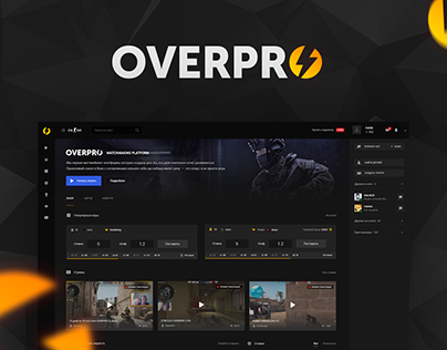 OVERPRO new interface / UXUI / Game Platform