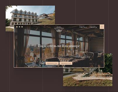 Сайт ГК «Панорама»
