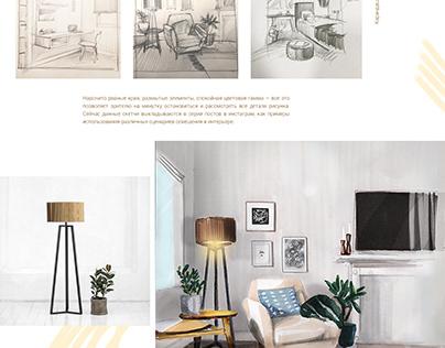 Скетчи для Woodled   Interior sketches