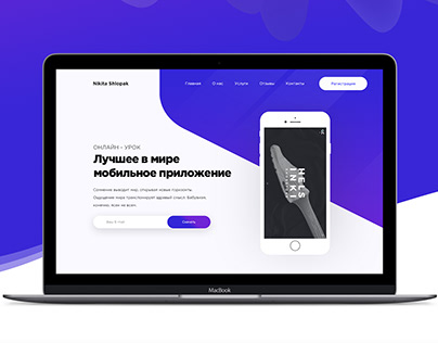 Website concept for mobile app