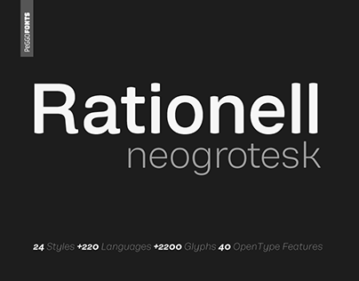 Rationell