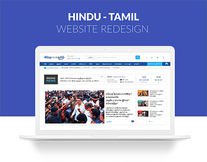 HINDU - Tamil Website Redesign