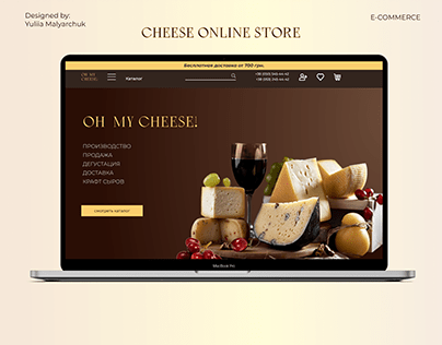 Cheese online shop