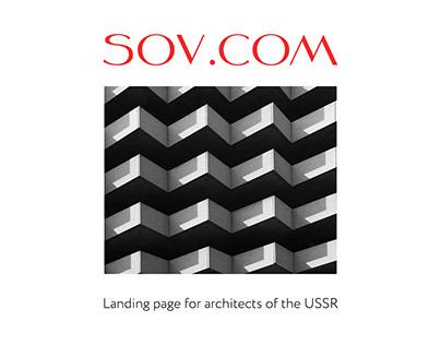 SOV.COM | Soviet Modernism