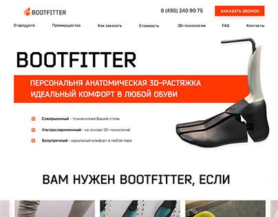 Дизайн сайта Bootfitter