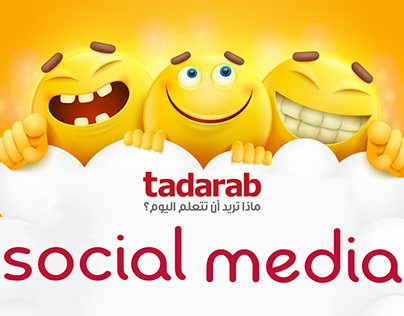 tadarab social media vol.2