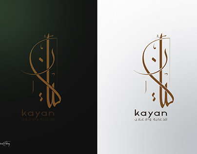 kayan logo design