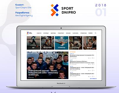 Sport Dnipro | Sport portal