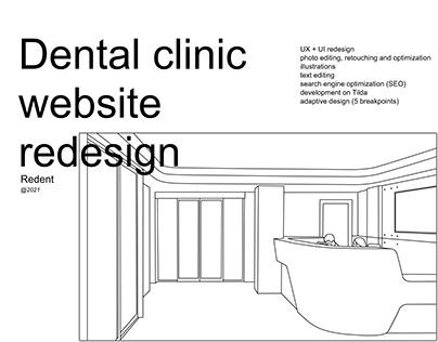REDENT website redesign