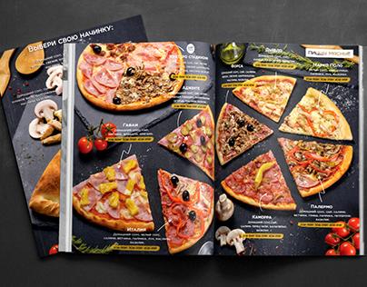 """Tango Pizza"" restaurant menu"
