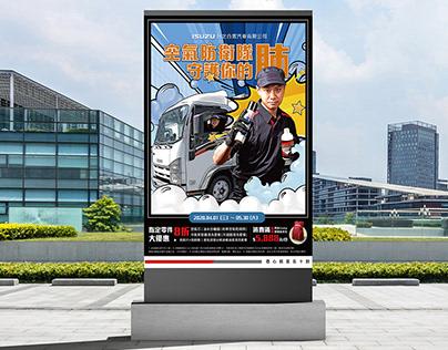 KEYVISION 台北合眾汽車
