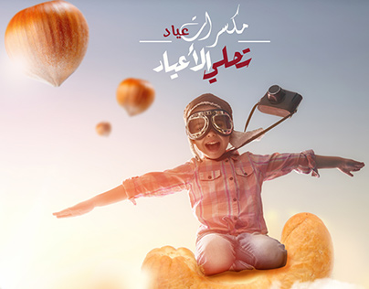 Aiad Digital Ads-Vol.1