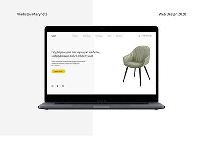 Landing Page для компании Soft