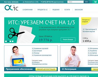 Интернет-магазин группы компаний «Alfa»