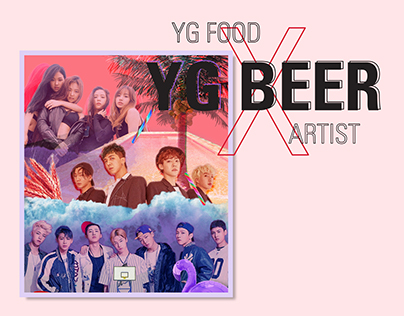 YG entertainment X Artist = YG BEER