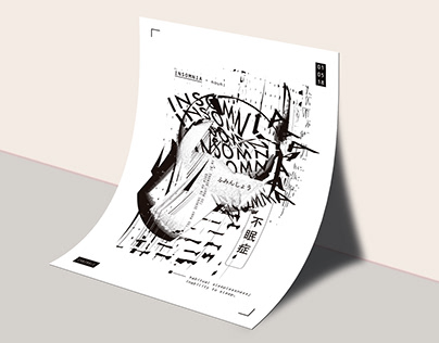 Insomnia I Poster Design