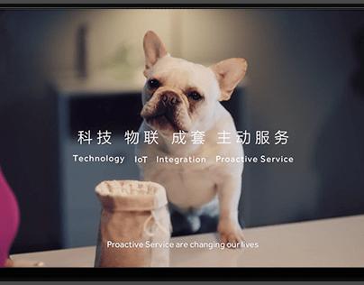 Commercial Film - House Appliances海尔-智慧家庭