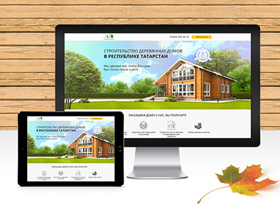 Landing Page for the Build company