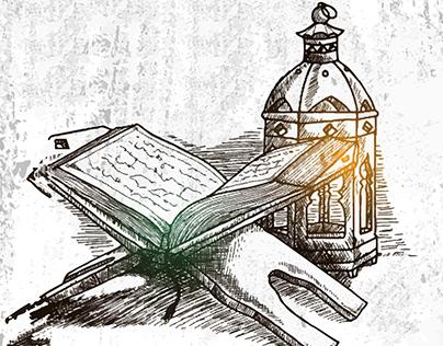 Somprikto Company Ramadan Mubarak