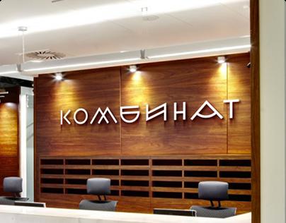 Combinat — Website & Visual Identity