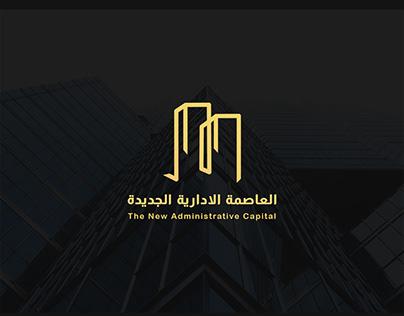 The new administrative capital logo
