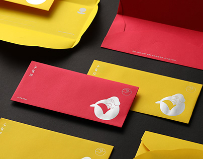 ISUNEED|Red Envelopes