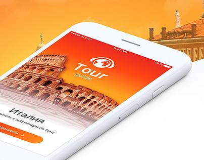 Tour Guide. Mobile App