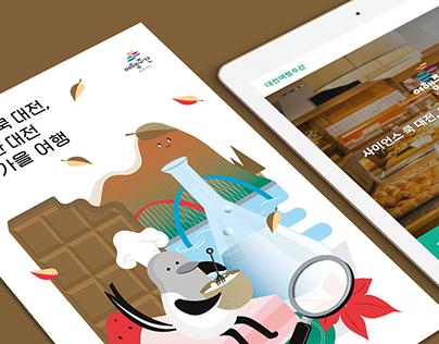 'Daejeon' Autumn Travel Brochure & Archive Website
