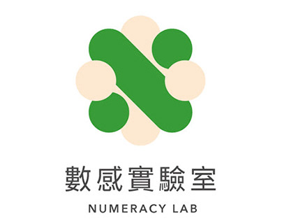 數感實驗室|品牌視覺識別設計