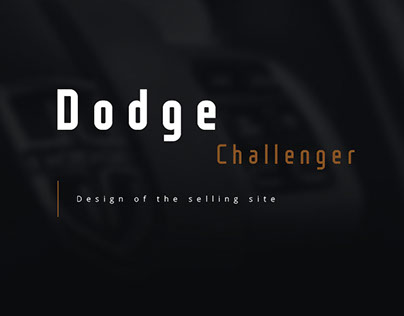 Design of the selling site Dodge Challenger