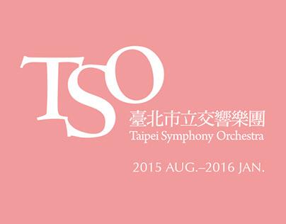 TSO 台北市立交響樂團 樂季海報設計 Concert posters
