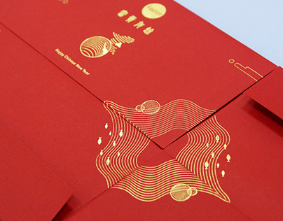 Footer | 2019 Red Packets Design
