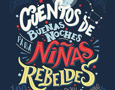 Cuentos de Buenas Noches para Niñas Rebeldes - Portada