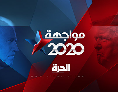 AL MOAGHA US ELECTION 2020-ALHURRA