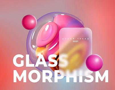 Glassmorphism effect