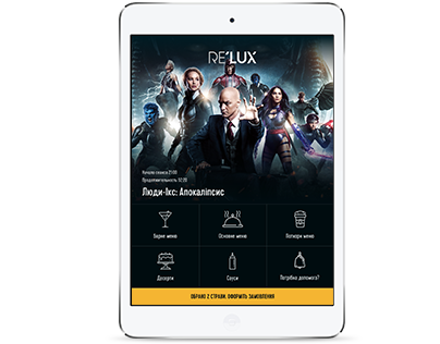 RE'LUX app