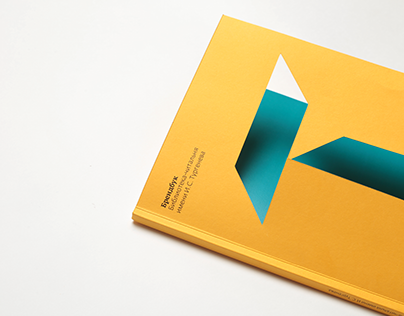 Brandbook for Turgenev Library