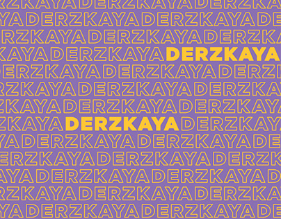 """Branding """"Derzkaya EventAgancy"""""""