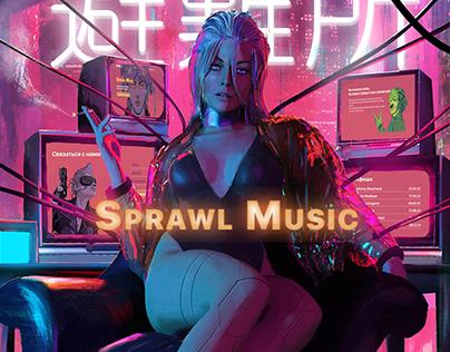 Sprawl Music
