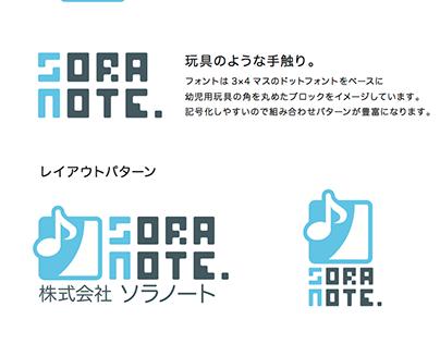 株式会社ソラノート 企業ロゴ(入選作)