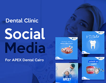 Social Media For Dental Clinic
