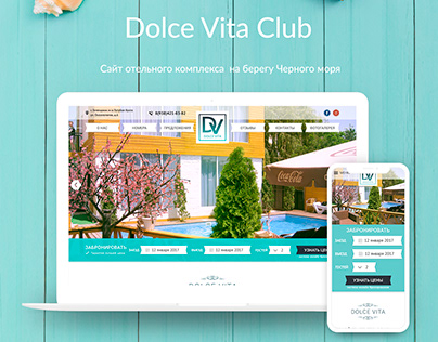 dolchevitaclub.ru Отельный комплекс