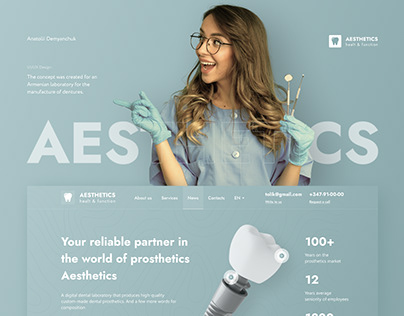 Website for a dental clinic