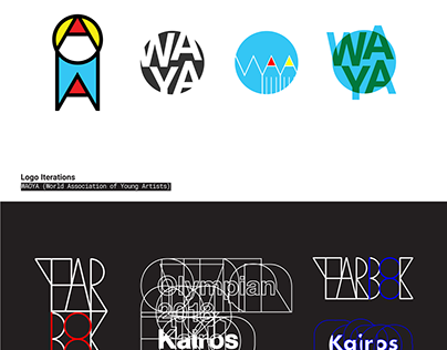 2017 Logo/Design Collections