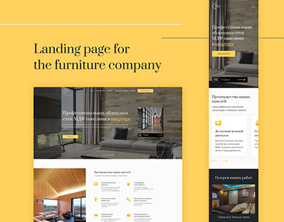 Landing page for the furniture company