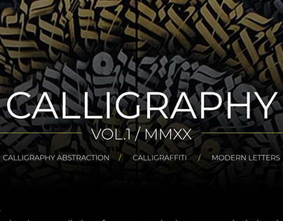 Calligraphy 2020 compilation